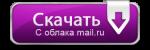 knopka-download