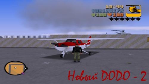 Самолет Додо с целыми крыльями для GTA 3