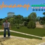 Русификатор для GTA Vice City от 1C