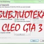 Библиотека Cleo v1.0.1.6 для GTA 3