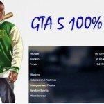 GTA 5 Сохранение для PS3 100%