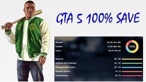 100% сохранение пройденной игры для GTA 5 на PS3