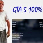 GTA 5 Сохранение для Xbox 360