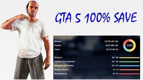 GTA 5 100% сохранение пройденной игры для Xbox 360
