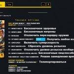 Трейнер GTA 5 для STEAM v1.01