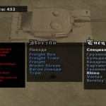 Car Spawner для GTA San Andreas