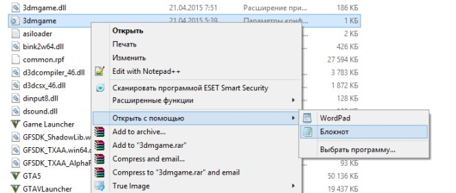 Открытие файла в редакторе