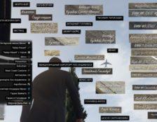 Реальные названия всех объектов в ГТА 5