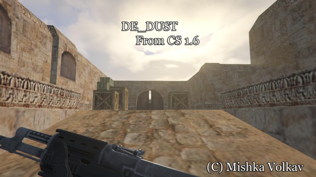 Де_Даст из КС 1.6 для ГТА 5