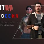 ГТА Россия Онлайн с Next RP – лучшие сервера с текстовым и голосовым чатом